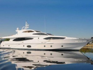 Superyachts majesty 121